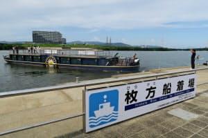 八軒家―枚方間で今月から観光船の定期運航が始まった