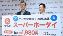 楽天モバイルは8月23日に新料金プランを発表した(東京都世田谷区)