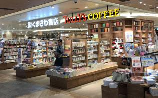 駅ナカと駅ビル合わせて168店が出店する「ペリエ千葉」(千葉市)