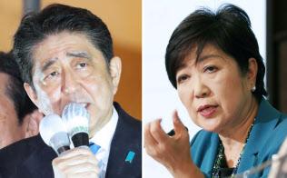 安倍首相(左)と小池都知事