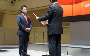 マネーフォワードは29日、東証マザーズに株式を上場した(東京・中央)