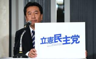 新党「立憲民主党」の結成を発表する枝野氏(2日午後、東京都千代田区)