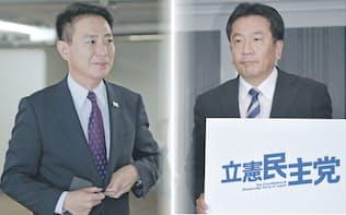(左)前原代表と(右)枝野氏(コラージュ)