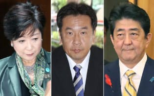 (左から)希望の党代表の小池都知事、立憲民主党の枝野氏、安倍首相