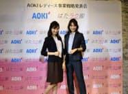 5日からモデルの蛯原友里さん(右)と女優の大政絢さんを起用したテレビCMの放送を始める(都内)
