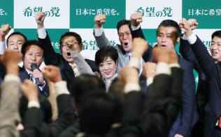 総決起大会で気勢を上げる希望の党の小池代表(中央)ら(9日午前、東京都港区)