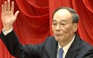 中央規律検査委員会全体会議での王岐山氏の演説の内容は当日、公表されなかった(10月9日の中国中央テレビ映像から)
