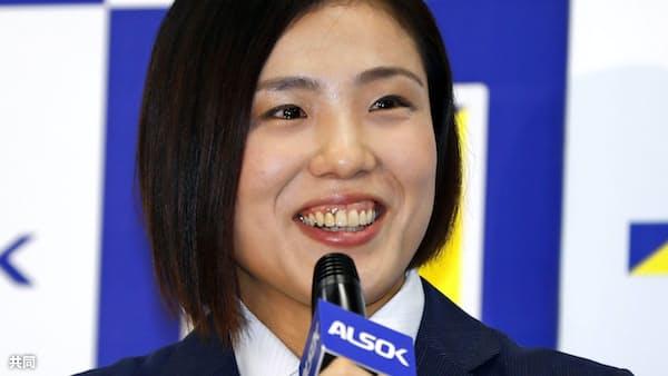 リオ五輪金の田知本が引退会見 「柔道は私の生きがい」