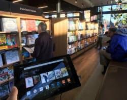Wi―Fiの暗号方式の脆弱性が悪用された形跡はないという(米シアトル市の書店)