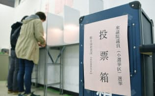 人間は合理的ではないというが、選挙の一票は合理的に選びたい(西武池袋本店の期日前投票所)