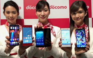 NTTドコモが10月18日に発表した新スマートフォン(スマホ)