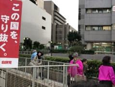 赤色を基調にした自民陣営スタッフ(20日、川崎市麻生区)