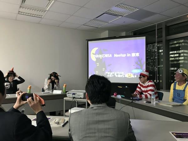 金融庁と個人との対話集会。10月のテーマは「職場つみたてNISA」。登壇者はハロウィーンの衣装