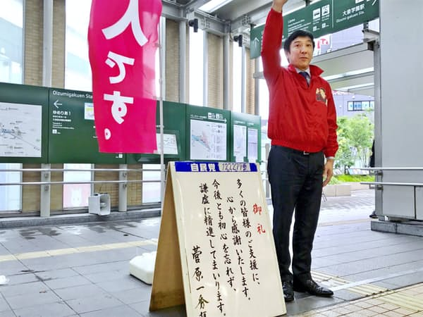 選挙区の私鉄駅前であいさつをする菅原一秀氏(23日午前、東京都練馬区)