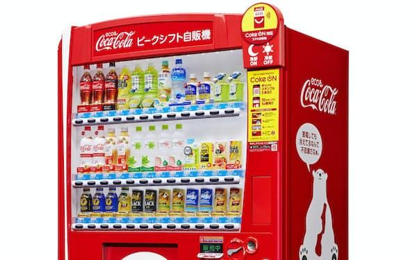 将来は全国に70万台以上を設置する自販機ビジネスでも統合効果を出していく考えだ