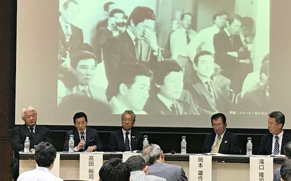 シンポジウムには高田氏(左から2人目)も登壇して当時の心境を振り返った