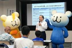 東京ガスの広瀬道明社長はガスと電気のセット販売を推し進める