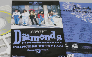 PRINCESS PRINCESSの「Diamonds」のCDシングル