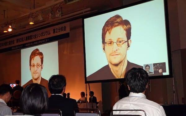 日弁連の人権擁護大会シンポジウムにはスノーデン氏が中継で参加した(5日、大津市)