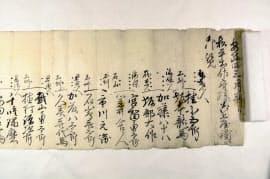 坂本龍馬が剣術大会で桂小五郎に敗れたことを記す史料(群馬県立文書館所蔵)=共同