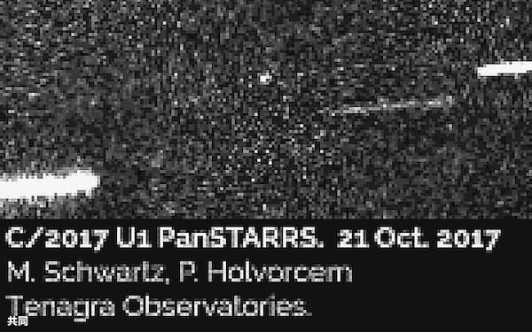 恒星間彗星の可能性があるとされる「C/2017U1」(中央の明るい点、米テナグラ天文台提供)=共同