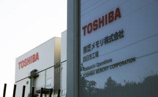 東芝メモリの四日市工場には、東芝メモリの他に「合弁会社」も存在する(三重県四日市市)
