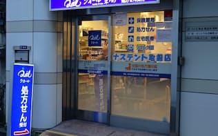 クオール薬局の店舗数は足元で700店強に増えた(東京都中央区の店舗)