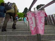 大山には階段などが多い