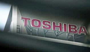 東芝は6000億円の増資を決議した
