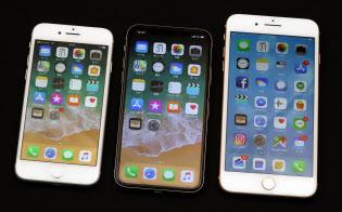 最新版のiPhoneを並べたところ。左からiPhone8、iPhoneX、iPhone8プラス