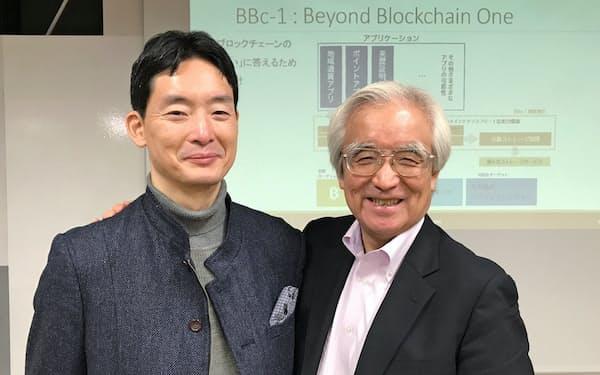 ビヨンドブロックチェーンの斉藤賢爾代表理事(左)と早稲田大学の岩村充教授