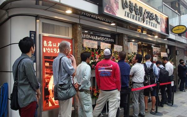 「いきなり!ステーキ」の既存店売上高は大幅なプラスが続く(都内の店舗)