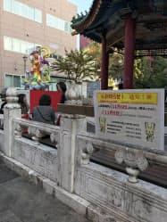 ゴミ集積所は公園前にあるため、ポイ捨ても多かった(横浜市)
