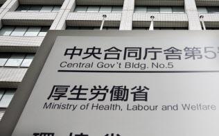 厚生労働省は業務の多い省庁とされる