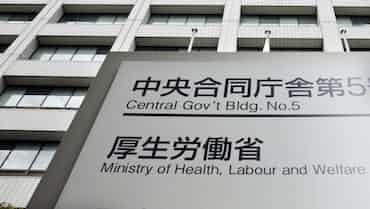 裁量労働制の拡大、施行1年延期 厚労省が検討