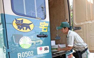 ヤマト運輸は従業員の負担軽減で荷物数の抑制に取り組んでいる