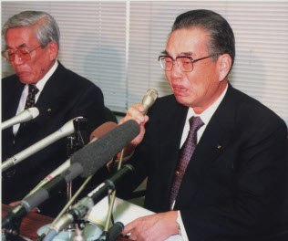自主廃業発表の際、当時の野沢社長は涙ながらに記者会見した=1997年11月、東京で