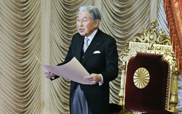 皇室会議を経て天皇陛下の退位日は2019年4月30日に固まった(11月8日午後、参院本会議場)