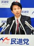 民進党の両院議員総会で代表に選出され、あいさつする大塚耕平氏(10月31日、東京・永田町の党本部)=共同