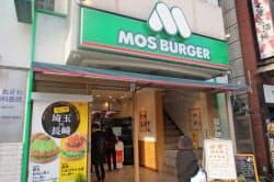 モスバーガーの既存店売上高は伸び悩んでいる(東京・新宿)