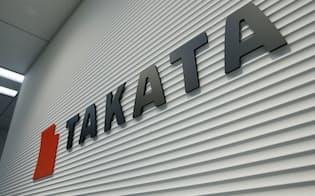 タカタのロゴ