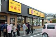 神奈川県海老名市の店舗(2015年撮影)