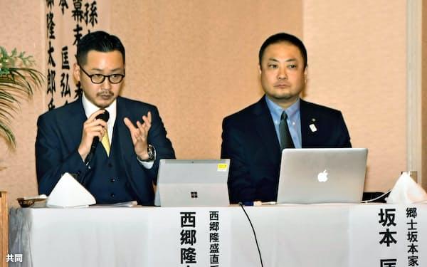 イベントで対談する西郷家子孫の西郷隆太郎さん(左)と坂本家子孫の坂本匡弘さん(11日午後、北海道函館市)=共同