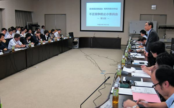経産省ではビッグデータを保護する不競法改正案を議論中(不正競争防止小委員会の第1回会合、東京・千代田)