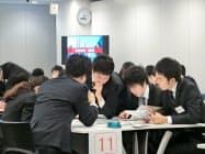 損害保険ジャパン日本興亜のワンデーインターンシップ(東京都千代田区)