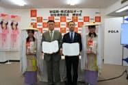 ポーラは秋田県と全国初の包括連携協定を結んだ(16日、秋田県庁)