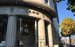 旧北海道拓殖銀行小樽支店は美術館として活用されている(小樽市)