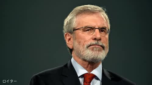 IRA政治組織党首、アダムズ氏引退へ 30年超在任