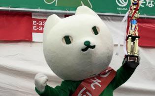 部門別だが優勝を果たした「りそにゃ」(三重県桑名市のゆるきゃらグランプリ会場)