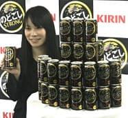 キリンビールは2018年1月、アルコール度数が7%と高めの第3のビール「のどごしストロング」を発売する。